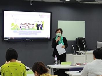 SSRUIC安排了一次会议,提出2021年战略计划和运营计划